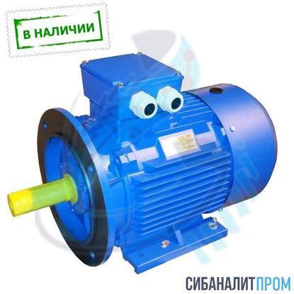 Изображение Электродвигатель АИР 63 B2 (0,55кВт/3000об/мин)